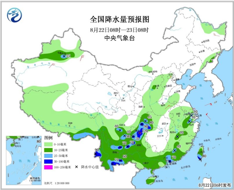 """受台风""""苏力""""影响 东海北"""