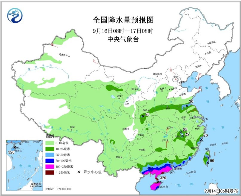 """台风""""山竹""""向西偏北方向移动 冷空气影响北方地区"""