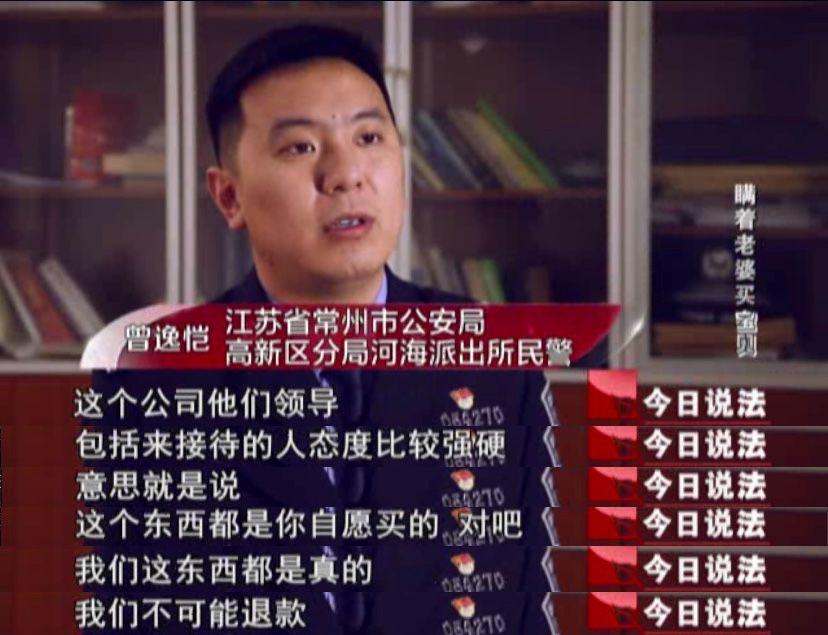 无极2app下载地址_官宣!国手王思雨加盟新疆女篮