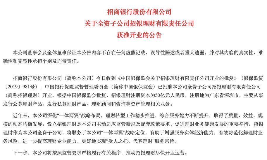 「澳门八达娱乐」银华基金邹维娜:市场对经济长期前景或存在预期修复
