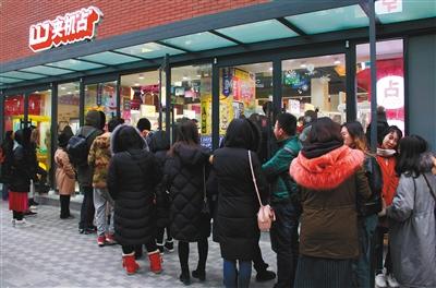 1月7日,以长草颜团子、制冷少女等表情包打开市场的IP公司十二栋文化在三里屯开设娃娃机店,店外排长队。图/视觉中国