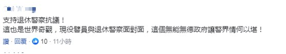 「好运来娱乐公司」聚焦大阅兵——彭光谦将军:武器越先进越要发扬我军优良传统