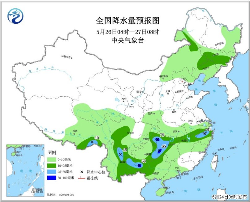 暴雨蓝色预警发布 江淮江南北部等地将有较强降水较强冷空气将影响北方地区