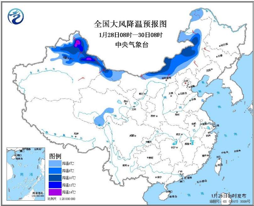 上述地区伴随出现4~6级风,阵风7~8级,新疆风口风力可达9~11级,南疆图片