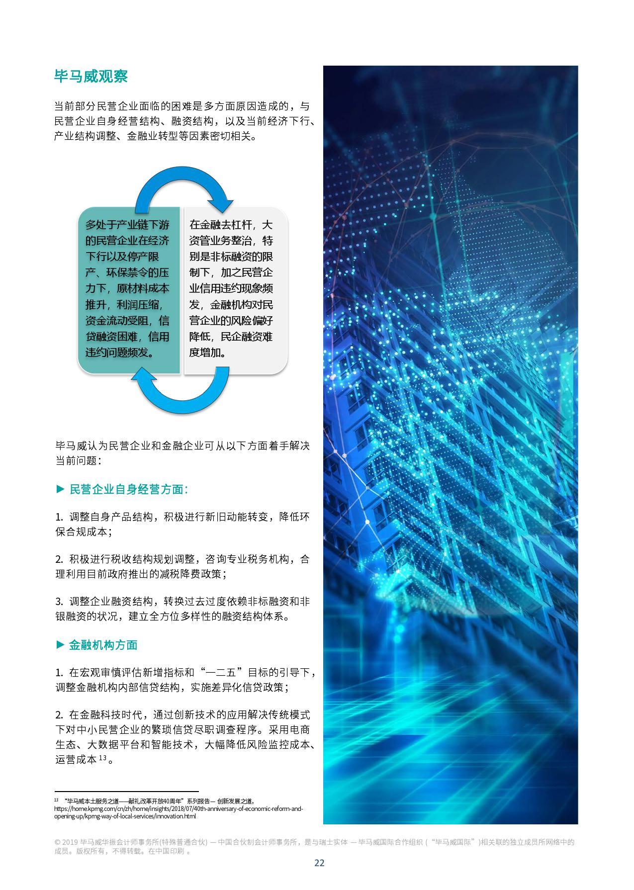 2019经济观察_经济观察网电脑版官方下载2019 经济观察网网页版