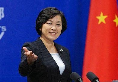 7月17日,外交部举行例行记者会,新闻发言人华春莹答记者问.