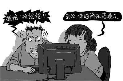 苹果什么游戏可以赌钱 - 博拉网络:中国企业数字服务的创造者、革新者
