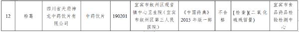 """「立博威廉必学会」民企如何避免""""踩雷""""?检察官教你五招"""