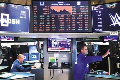 美国时间3月22日,纽约股市三大股指收盘下跌。 新华社记者 王迎 摄