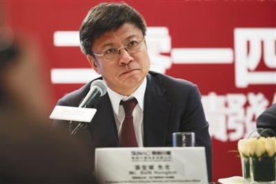 融创中国董事会主席孙宏斌。