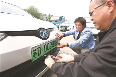 我省全面启用新能源汽车号牌