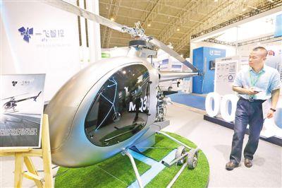 """以践行""""军民融合""""、助力""""一带一路""""为主题的第十一届中国国际国防电子展览会日前在中国国际展览中心(老馆)举行。图为展出的新型无人机。陈晓根摄(人民视觉)"""