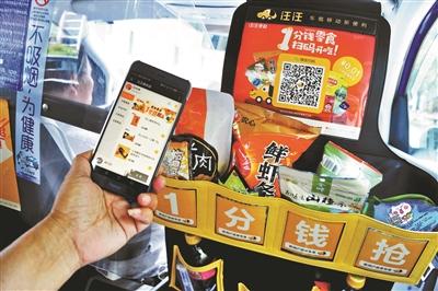 出租车上现便利店按摩椅 的哥卖零食月赚一两千