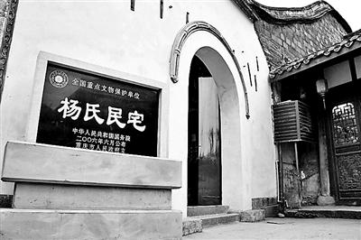 杨氏老年__男装 夏季 套装民宅的前辈信阳师范学院网络教学平台与后人
