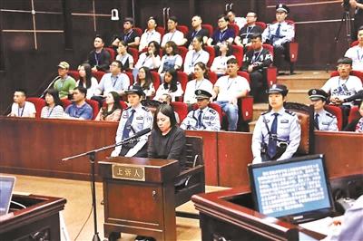 莫焕晶在二审宣判现场。 浙江省高院 供图