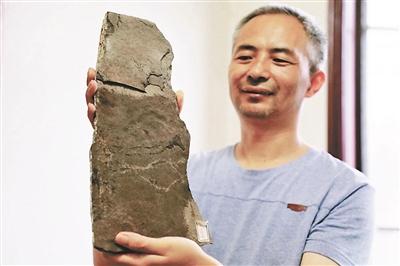 三峡发现世界最早动物足迹化石