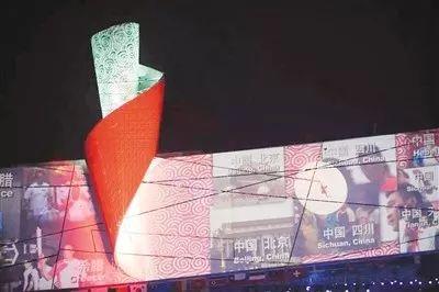 奥运十年 中国面向世界的改变