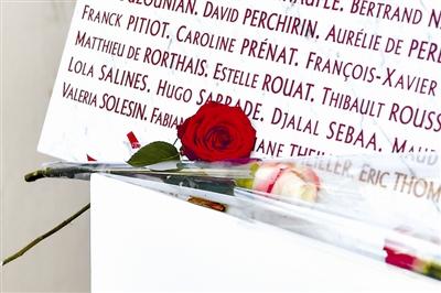 法国举行巴黎连环恐袭事件三周年纪念活动 法国举行巴黎连环恐袭事件三周年纪念活动