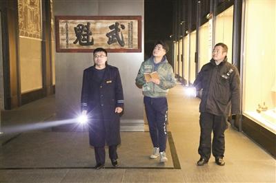 博物馆守夜人一夜要走两三万步