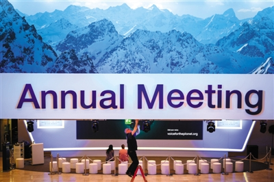 当地时间1月20日,工作人员正在布置2019年冬季达沃斯论坛会场。本版图片/视觉中国