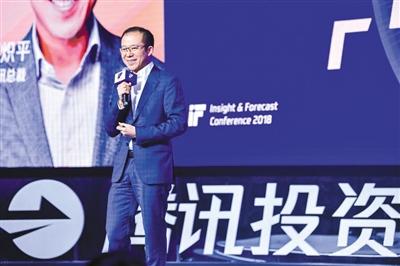 腾讯总裁刘炽平表示,2019年腾讯的投资规模不会收缩。
