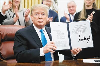"""特朗普签署指令 组建""""太空军"""""""
