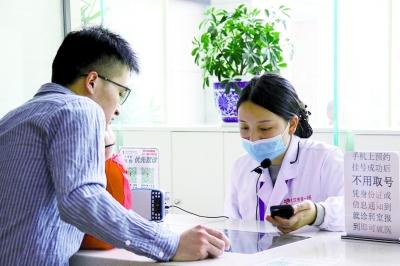 """""""百万级""""皮肤科门诊化解看病难"""