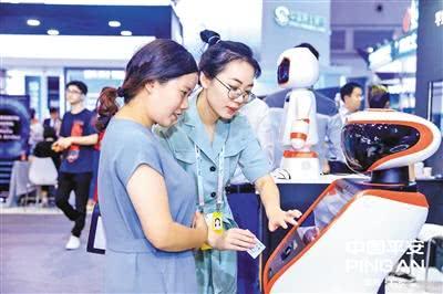 中国平安 科技赋能金融 服务实体