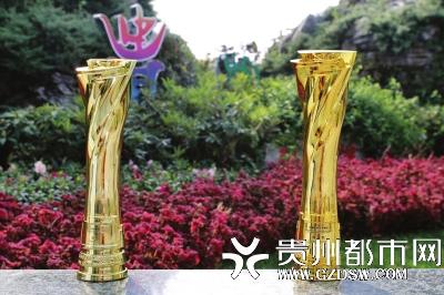 北京世界园艺博览会圆满闭幕 贵州展区荣获两项大奖