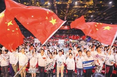 5000余名进博会志愿者宣誓上岗