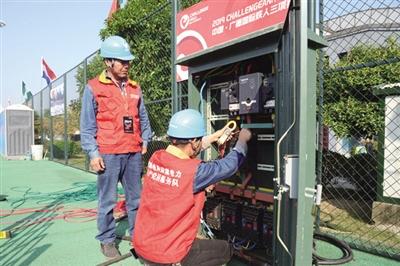 广德供电公司完成 广德国际铁人三项赛保电工作
