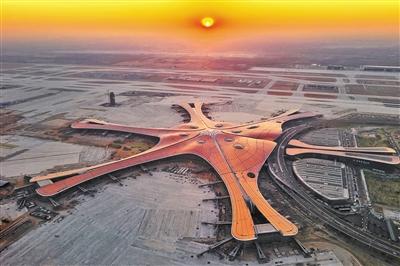 北京大兴国际机场:破解北京机场