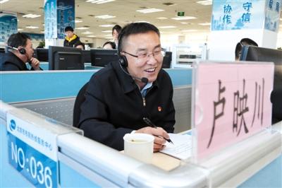 网上赌博游戏支持花呗的 亚太股市高开 日经225指数高开1.2%