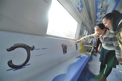 国博专列1号线上展五千年中华文