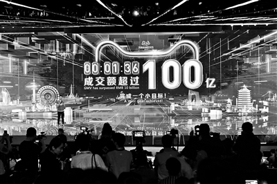 快赢游戏官网_上半年债市总承销金额9.21万 四大行仍稳居行业前四