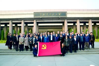 回首来时路 邮储银行北京分行  党员干部参观香山革命纪念地