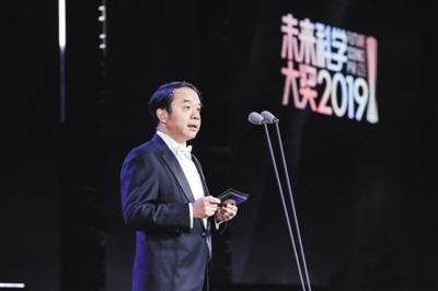 中科院院士王贻芳捐50万美元奖金助力大型对撞机建设