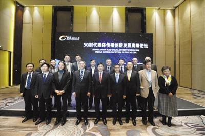 """海立方线上娱乐809_""""喂饱""""中国人造福世界 这位中国科学家让人敬佩"""