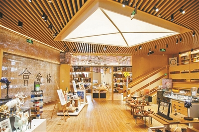 上海公兴搬迁  公司最美书店 北京一页