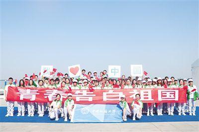 中国地质大学(武汉):推进地球科学领域研究型大学建设