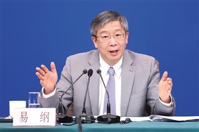 易纲:预计全年人民币贷款增加近20万亿元|易纲