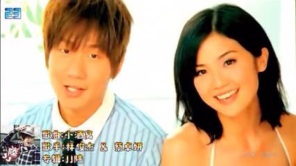 2008年Hito单曲排行榜,包含五月天、萧敬腾、陈奕迅