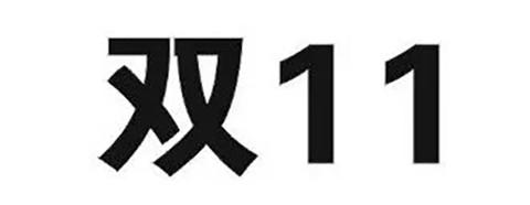 必威平台官网|【头条研报】油价缘何大跌 对中国有啥影响?