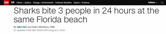 24小时内3起 美国一处海滩连续发生鲨鱼咬人事件|鲨鱼
