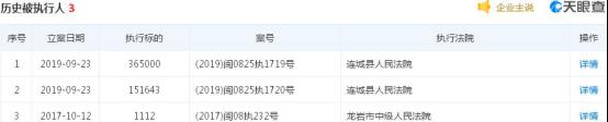 推荐个亚博体育app_新兴铸管股份有限公司 2019年第三次临时股东大会决议公告