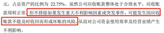 8888彩票怎样注册·关键PMI经济数据透露中国经济现状,中小企业经营面临很大压力