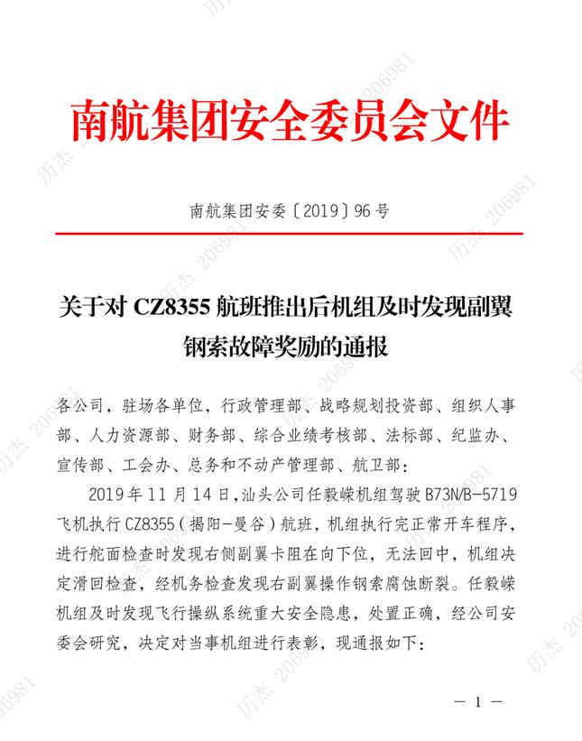 「qy88千嬴国际手机登录」梅州蕉岭农商银行开展反假货币暨创文工作宣传活动