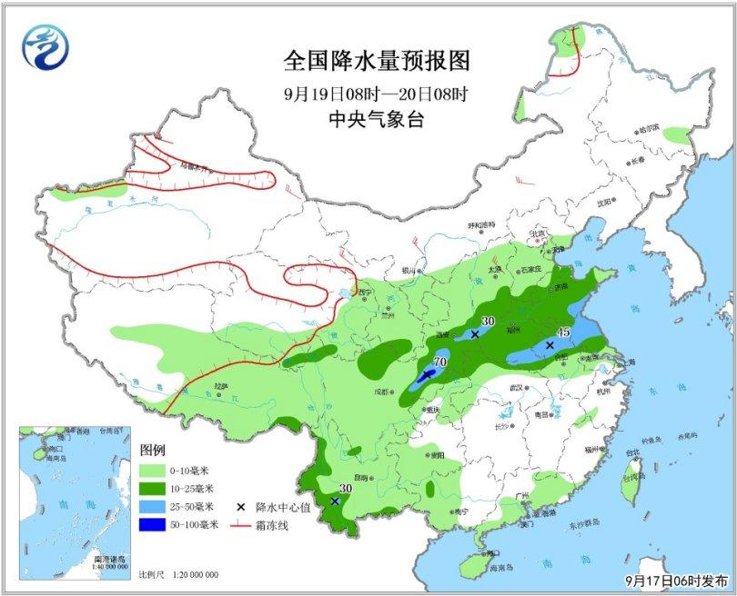 """台风""""山竹""""逐渐减弱 广西贵州等地有强降雨华北黄淮等地有一次降水过程"""