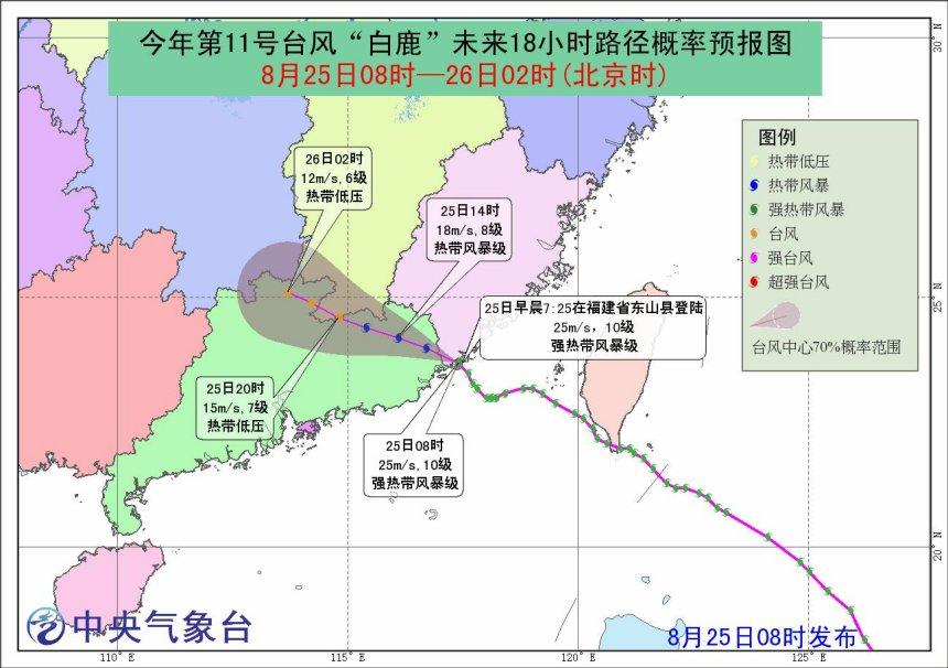 http://www.edaojz.cn/yuleshishang/232657.html