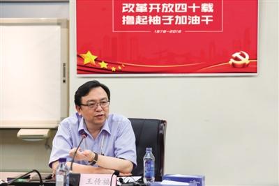比亚迪董事长兼总裁王传福资料图片